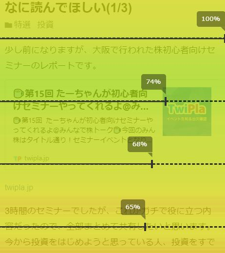 f:id:tyoshiki:20190601215431j:plain