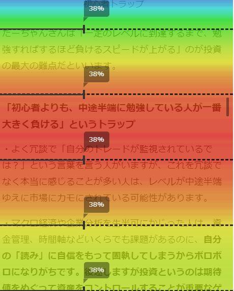 f:id:tyoshiki:20190601215606j:plain