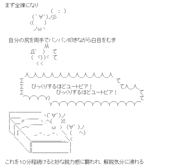 f:id:tyoshiki:20190623204526p:plain