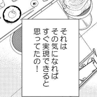 f:id:tyoshiki:20190629164028j:plain