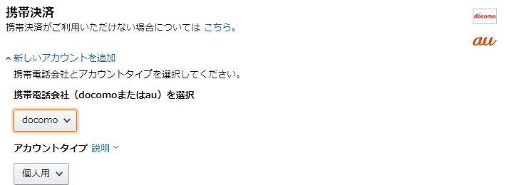 f:id:tyoshiki:20190703222841p:plain