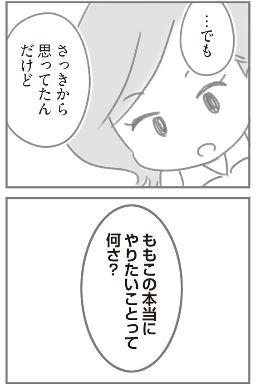 f:id:tyoshiki:20190714183723j:plain