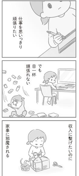 f:id:tyoshiki:20190714190037p:plain