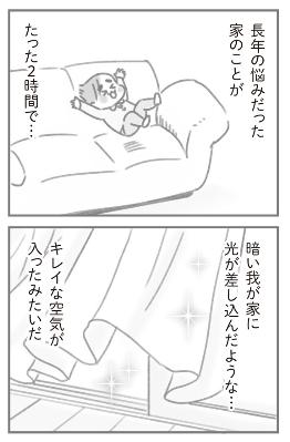 f:id:tyoshiki:20190714194202p:plain