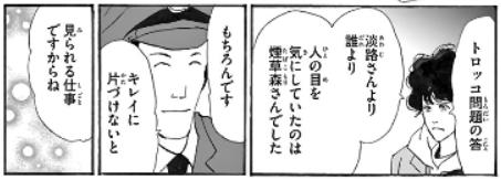 f:id:tyoshiki:20190715212315p:plain