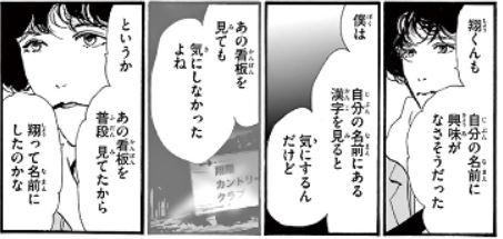 f:id:tyoshiki:20190715212921j:plain