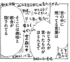 f:id:tyoshiki:20190716003133p:plain