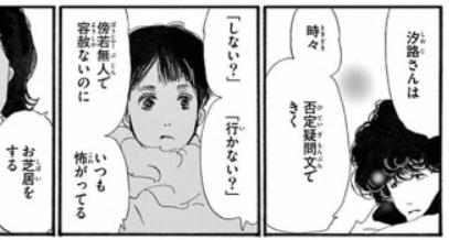 f:id:tyoshiki:20190716015948p:plain