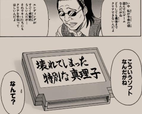 f:id:tyoshiki:20190718073721j:plain