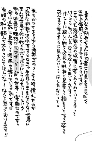 f:id:tyoshiki:20190722232608p:plain