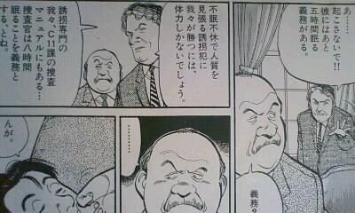 f:id:tyoshiki:20190817135102j:plain