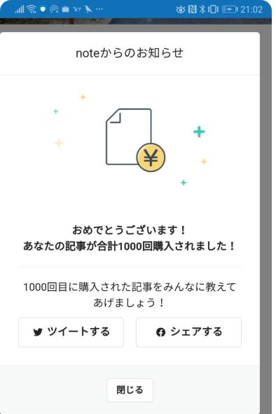 f:id:tyoshiki:20190908100726p:plain