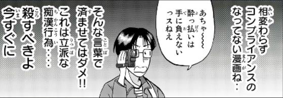 f:id:tyoshiki:20191019102404p:plain