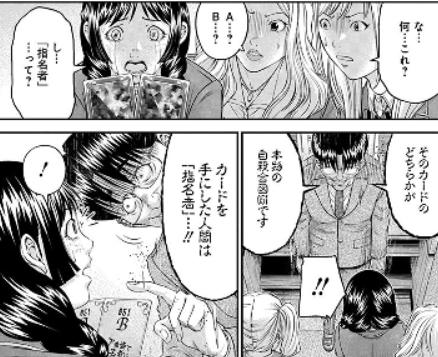 シグナル100 漫画