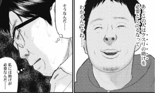 f:id:tyoshiki:20191124205221p:plain