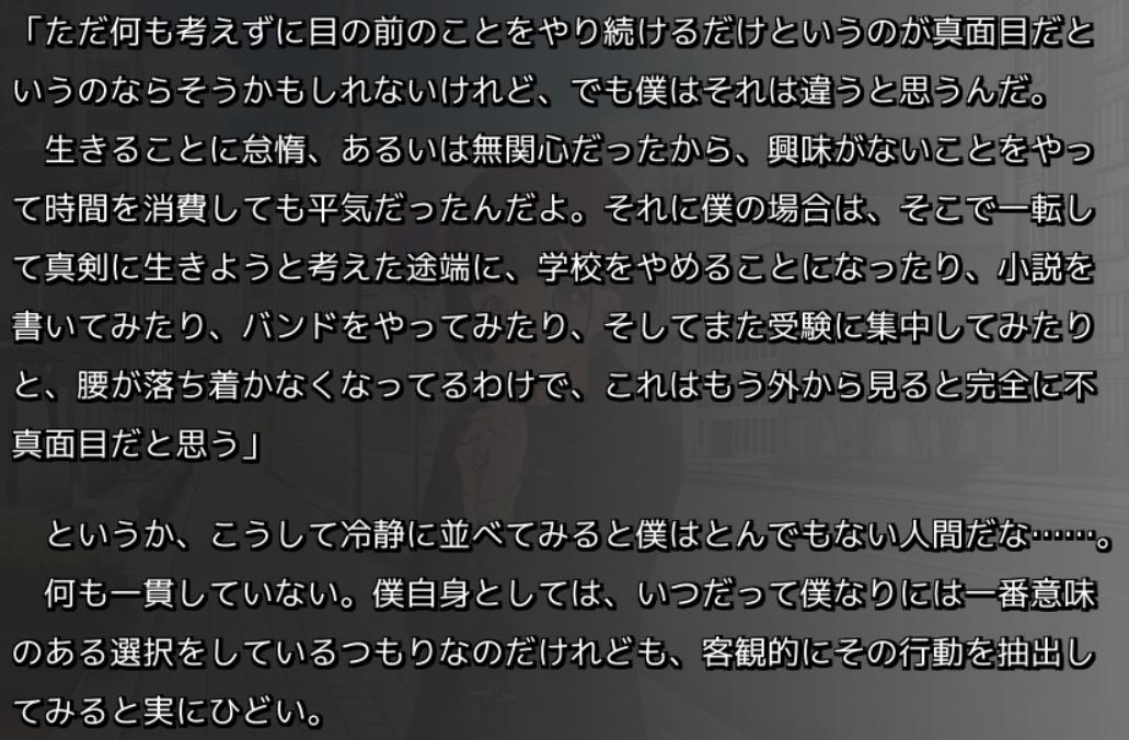 f:id:tyoshiki:20200101134009p:plain