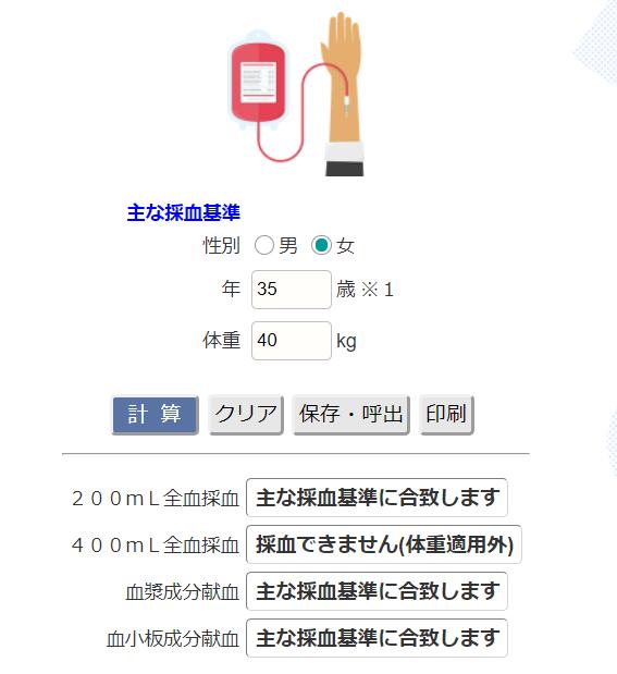 f:id:tyoshiki:20200124230608p:plain