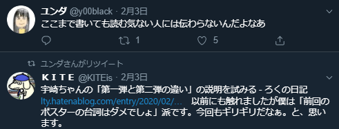 f:id:tyoshiki:20200204222211p:plain