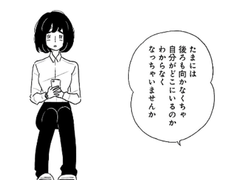 f:id:tyoshiki:20200516125912p:plain