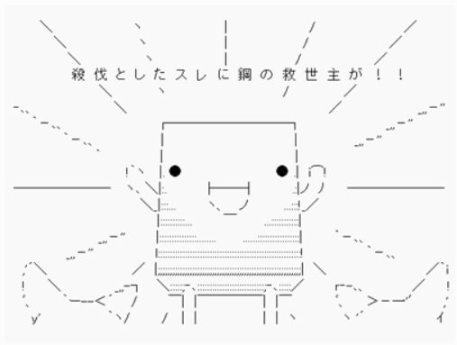 f:id:tyoshiki:20200610112151p:plain