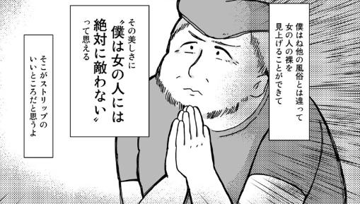 f:id:tyoshiki:20200726121759p:plain