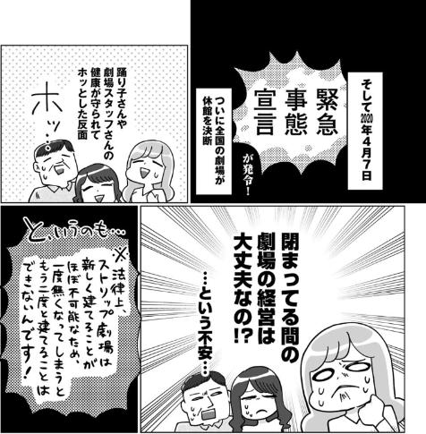 f:id:tyoshiki:20200726123447p:plain