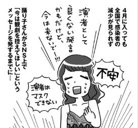 f:id:tyoshiki:20200726123721p:plain