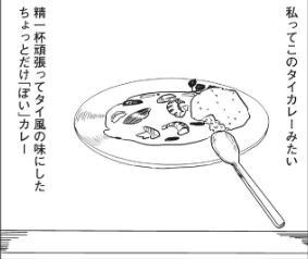 f:id:tyoshiki:20200731115256p:plain