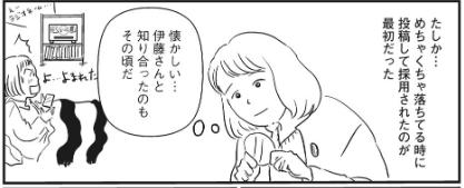 f:id:tyoshiki:20200731190141p:plain