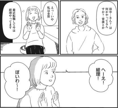 f:id:tyoshiki:20200801205802p:plain