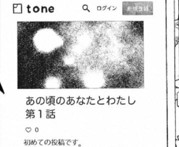 f:id:tyoshiki:20200817212435p:plain