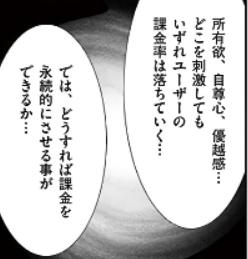 f:id:tyoshiki:20200818221209p:plain