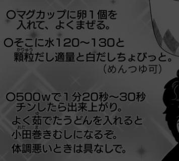 f:id:tyoshiki:20200829214516p:plain