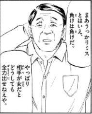 f:id:tyoshiki:20200903075223p:plain