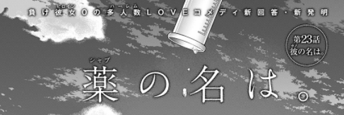 f:id:tyoshiki:20200910175624p:plain