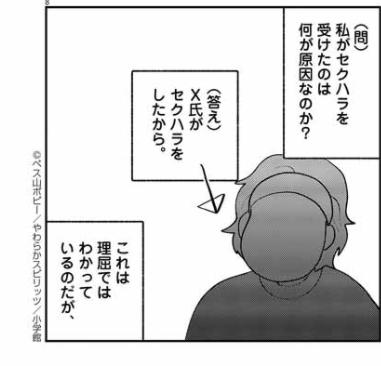 f:id:tyoshiki:20200926220801p:plain