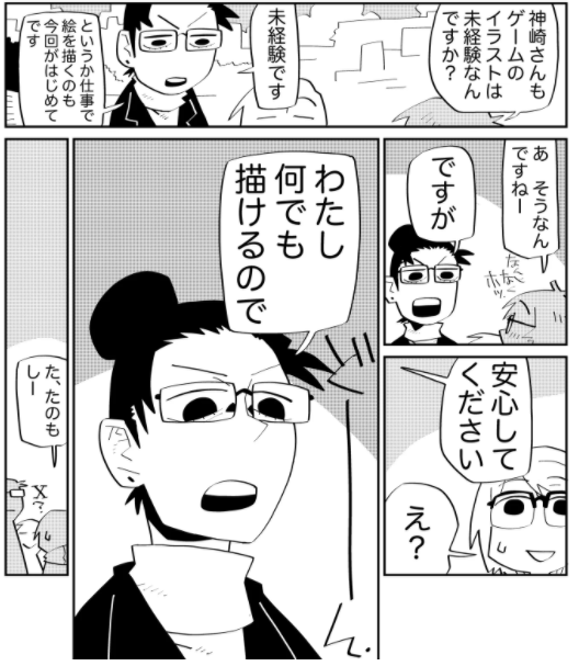 f:id:tyoshiki:20201017001040p:plain