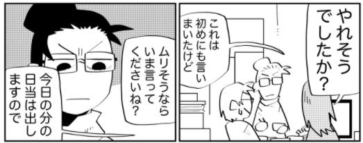 f:id:tyoshiki:20201017012424p:plain