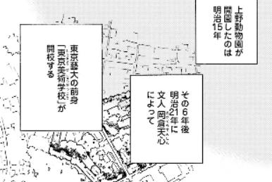 f:id:tyoshiki:20201019232028p:plain