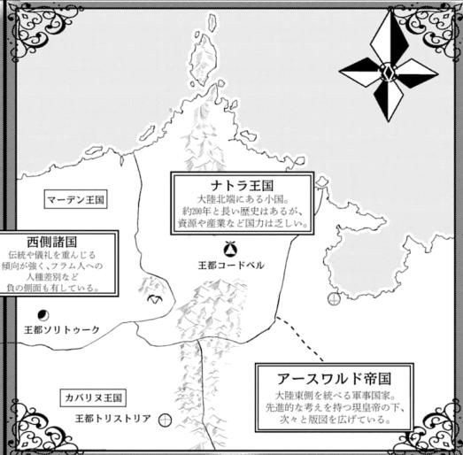 f:id:tyoshiki:20201118234132p:plain