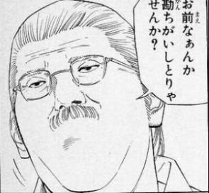 f:id:tyoshiki:20201123020759p:plain