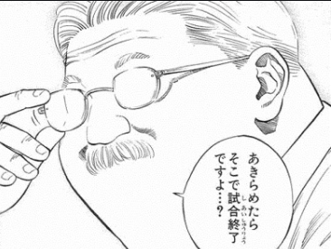 f:id:tyoshiki:20201123021607p:plain