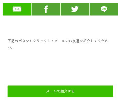 f:id:tyoshiki:20201218175037p:plain