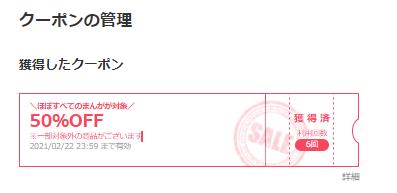 f:id:tyoshiki:20201223173623p:plain