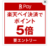 f:id:tyoshiki:20210105213711p:plain