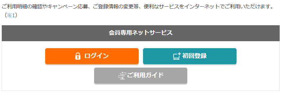 f:id:tyoshiki:20210116163827p:plain