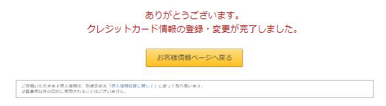 f:id:tyoshiki:20210116165328p:plain