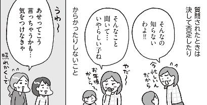 f:id:tyoshiki:20210123154302p:plain