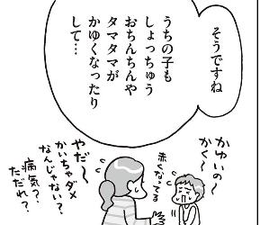 f:id:tyoshiki:20210125091331p:plain