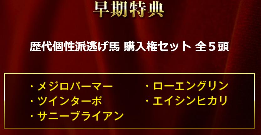 f:id:tyoshiki:20210212230858p:plain